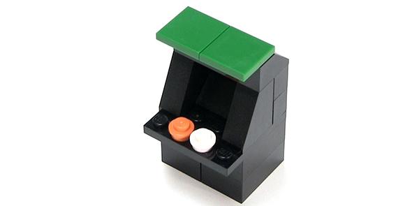 how to make a lego machine